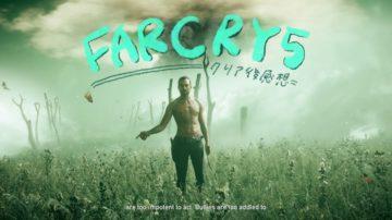 【クリア後感想】「FARCRY5」正義の反対も正義