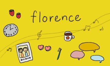 【クリア後感想】「Florence」恋愛の喜びや痛みは万国共通